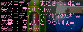 WSCa000548.png