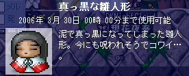 WSCa000965.png