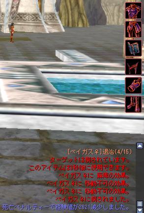 WSCc002968.png