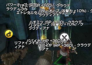 capture_00443.png