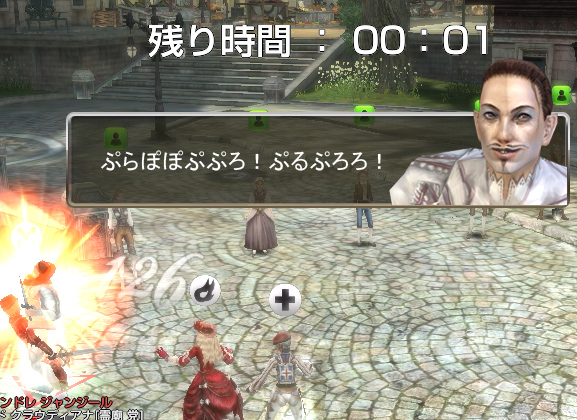 capture_00613.jpg