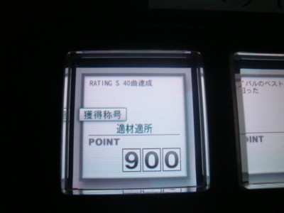 09112501DSC02230.JPG