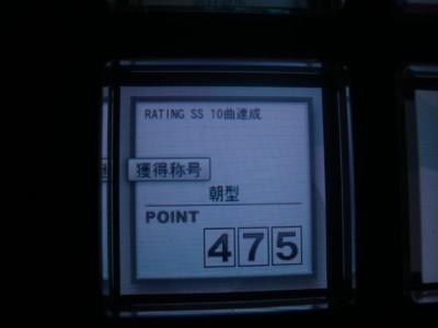 09112501DSC02231.JPG
