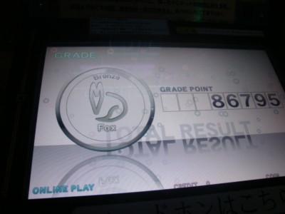 09112501DSC02232.JPG