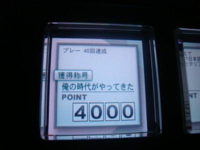 09112501DSC02236.JPG