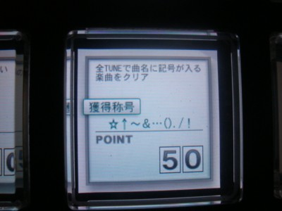 09112501DSC02237.JPG
