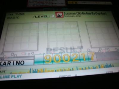 1026DSC01578.JPG