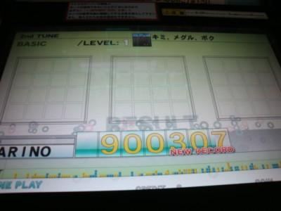 1026DSC01579.JPG