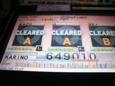 1026DSC01586.JPG