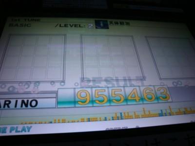 1026DSC01603.JPG