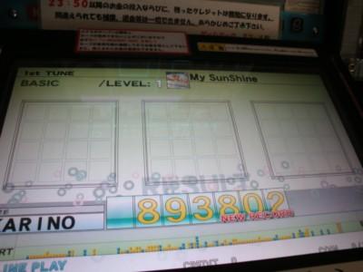 1026DSC01642.JPG