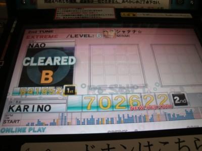 1026DSC01643.JPG