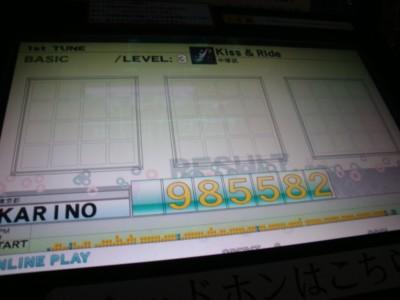 1026DSC01690.JPG