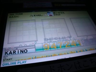 1026DSC01694.JPG
