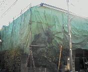 20051109145107