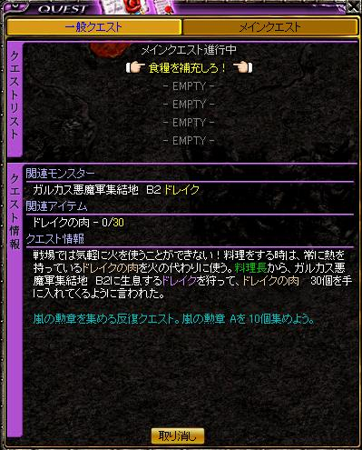 garukasu12-1.jpg