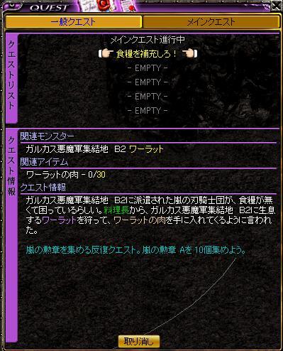 garukasu12.jpg