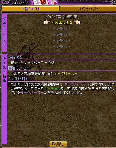 garukasu4-1.jpg