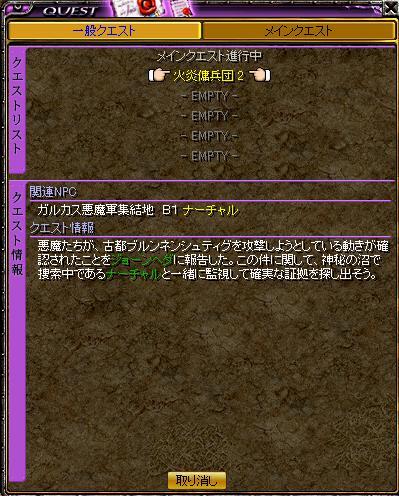 garukasu4.jpg