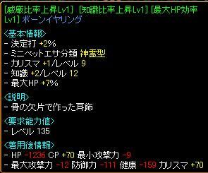 saikousei4-1.jpg