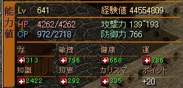 syoukai23.jpg