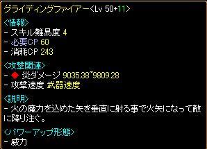 syoukai24.jpg