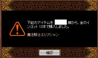 syoukai25.jpg