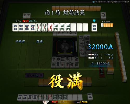 JRMSS-20111217_111657.jpg