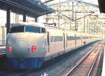 shinkansen_0kei.jpg