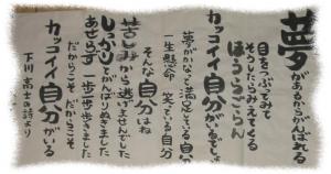 繧・a_convert_20110329104535