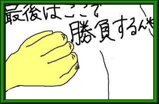 syoubu.jpg