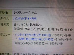 GetAttachment[1]+(2)_convert_20100325160824