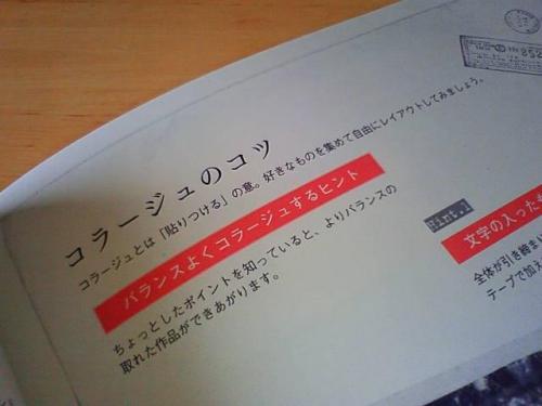 GetAttachment[2]+(2)_convert_20100413170859