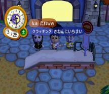 RUU_0014_convert_20090405172736.jpg
