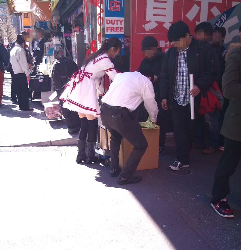 akiba01_20110305152545.jpg