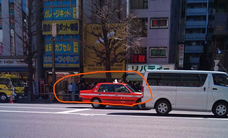 akiba02.jpg