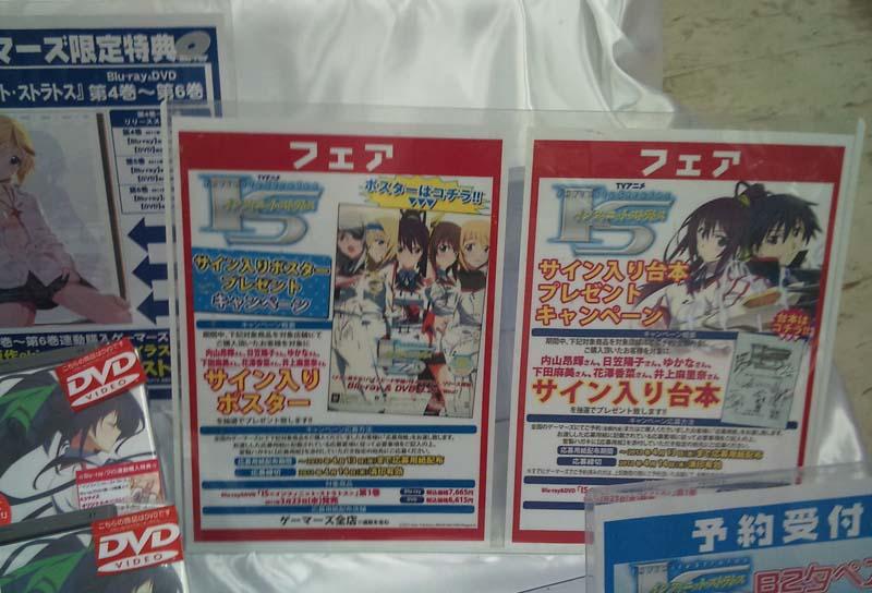 akiba03_20110331011224.jpg
