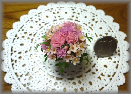 pink yoseue2010 1
