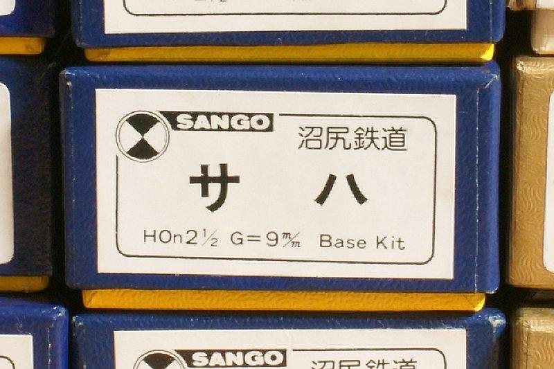 minoru_saha87-box_a8.jpg