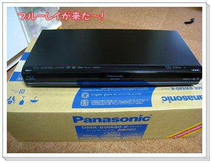 008_20100401145449.jpg
