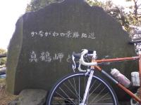 TS3J0379_convert_20110403105006.jpg