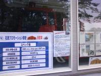 TS3J0383_convert_20110403112121.jpg