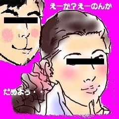 2011022300574792b.jpg