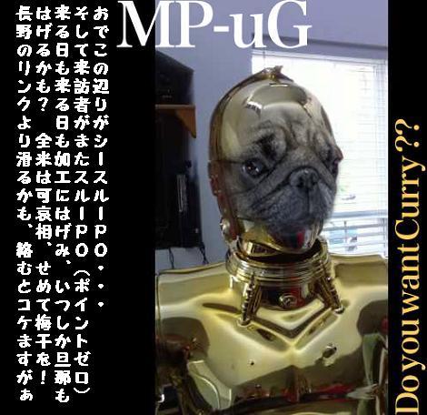 MP-uG魁!さいさいスベンゾ。。。