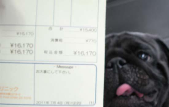 704明細SANY0032