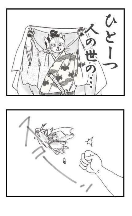 4tsunoonegai.jpg