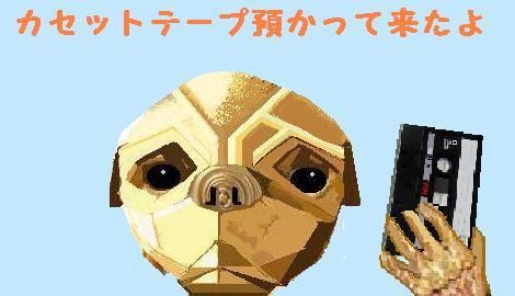 kub-3por2.jpg