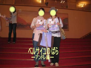 IMG_5980_convert_20090913183254.jpg