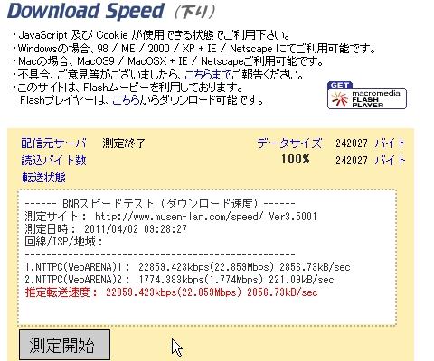 sptest1.jpg