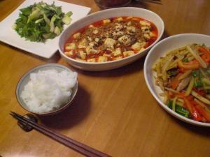 麻婆豆腐ほか